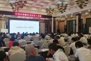 久盛实木地暖地板出席中国采暖暨舒适家居大讲堂加格达奇